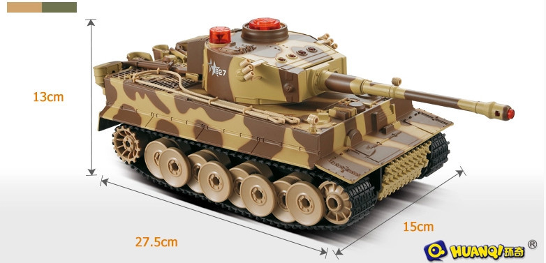 RC Tank HuanQi 518  Remote Control Tank  28*15*13cm, Battle Tank sets Army Color Cannon Sound