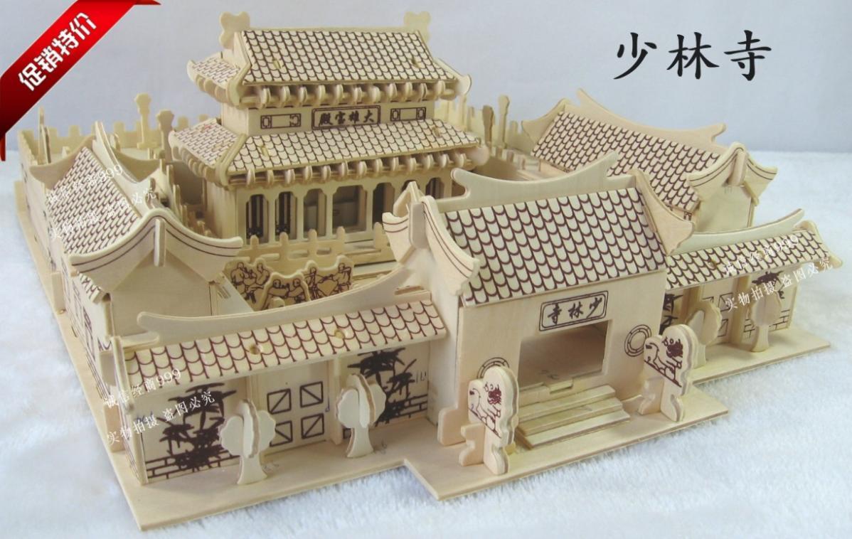 Creative cadeaux en bois maison mod le de sc ne shaolin for Modele d architecture de maison