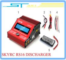 Original SKYRC RS16 180W 16A Lipo Life Balance Charger Super-compact Portable Discharger for lipo battery low shipping Toy kids