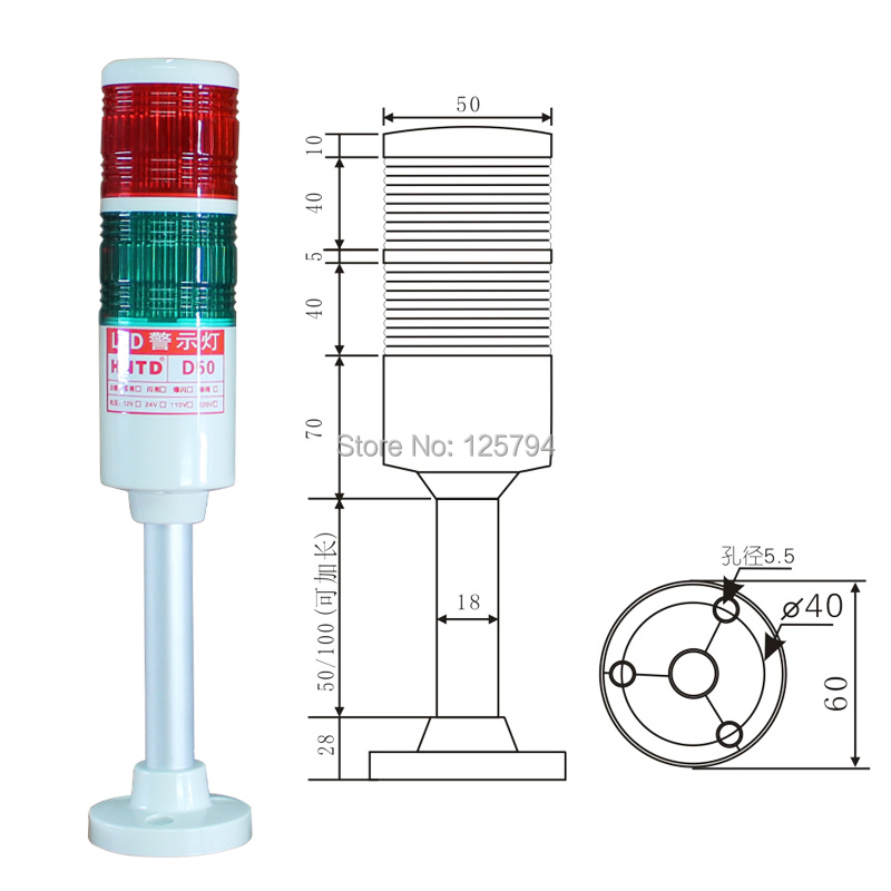 Manufacturer sale HNTD 50 Rod type 24V steady bright 2 Color layers LED Warning lamp Machine tool working indicating signal lamp<br><br>Aliexpress