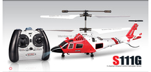Free shipping Syma S111G 3CH Mini Co-Axial Infared Helicopter W/ Gyro RTF(China (Mainland))