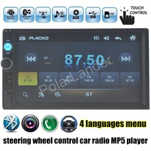 touch Screen Car Auto Stereo Audio Video Radio steering wheel control FM TF USB AUX MP4 7 inch 2 din MP5 Player bluetooth(China (Mainland))