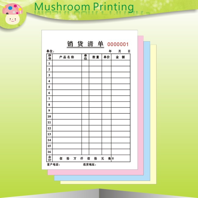 custom receipt paper Smart resolution is an online printing company offering custom business forms as well as full color printing.