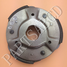 Buyang 300CC ATV Quad D300 G300 CLUTCH CARRIER ASSY 2.3.10.1240(China (Mainland))