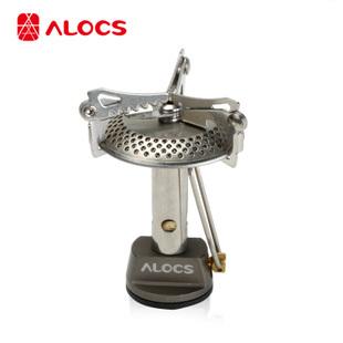 Alocs Outdoor 2800W One-Piece Butane Gas Stove +Flint Set Camping Equipment Cookware Portable Camp Cooker(Hong Kong)