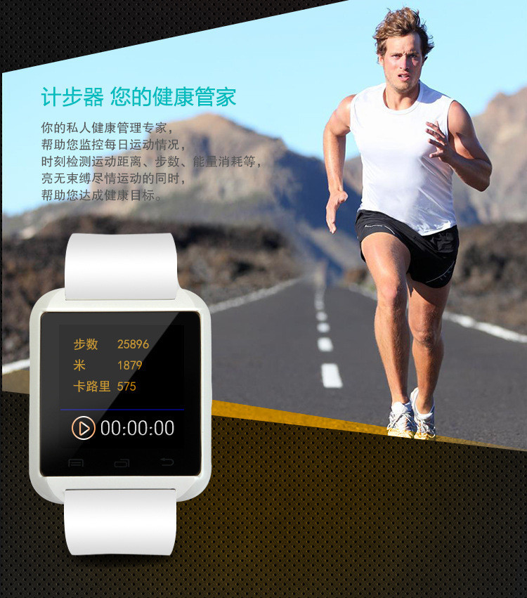 Bluetooth Smart U8 Updated  Smart watch Clock BT Lost Anti Notification MTK Wristwatch for  Samsung Android Phone