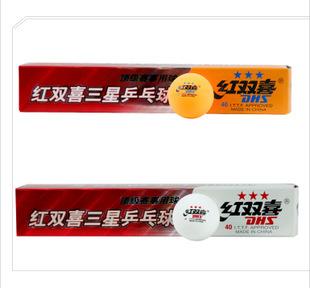 DHS 3 Star Table tennis ball pingpong balls white yellow 6pcs/pack Free Shipping(China (Mainland))