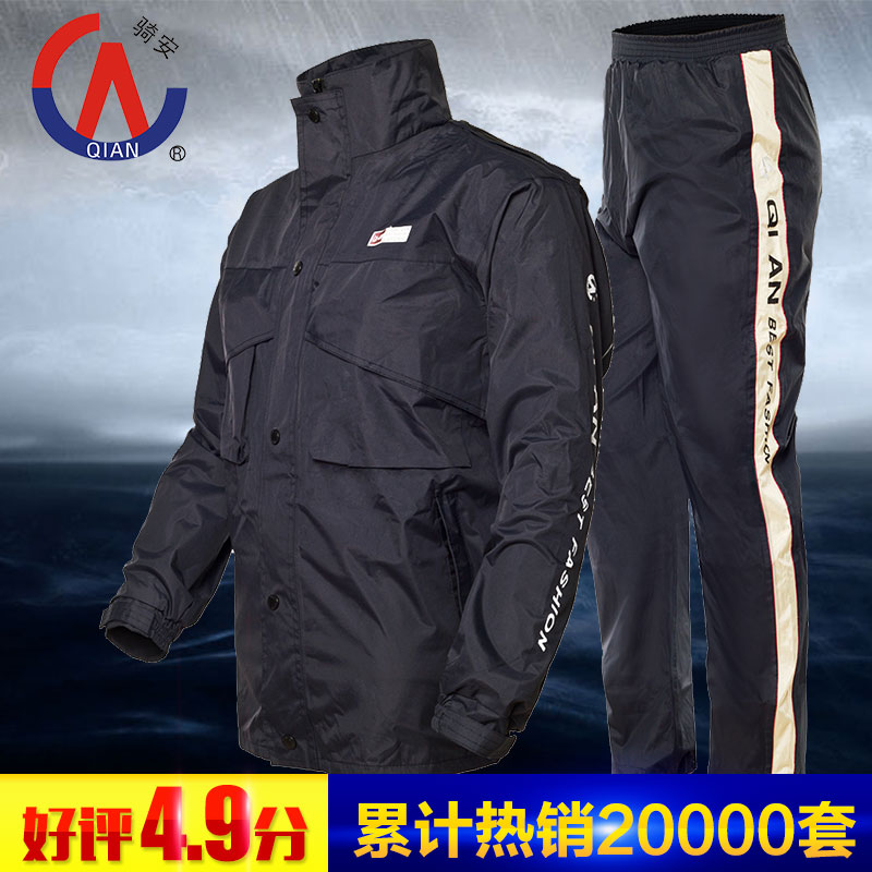 2015 New Thicker Slicker Heavy Water Rain Gear Outdoor Sportswear Adults Motorcycle Raincoat Plus Size High Quality(China (Mainland))
