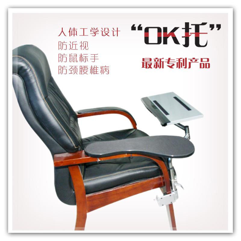 ok chaise de bureau portable de montage support clavier de. Black Bedroom Furniture Sets. Home Design Ideas