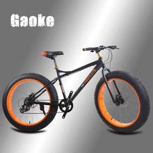 7/8/14/16 Speeds TOP 26''x19'' Snow Bike, 4.0 Wide Wheel,Aluminum Alloy Frame,TOP Derailleur+Disc Brakes.Black+Orange/Red/Yellow(China (Mainland))