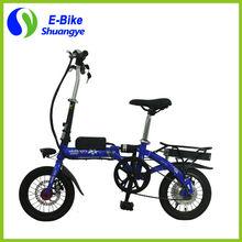 "2016 best selling Pedal-Assist W/ Li-ion Battery 14"" 250W folding  City Electric Bike(China (Mainland))"