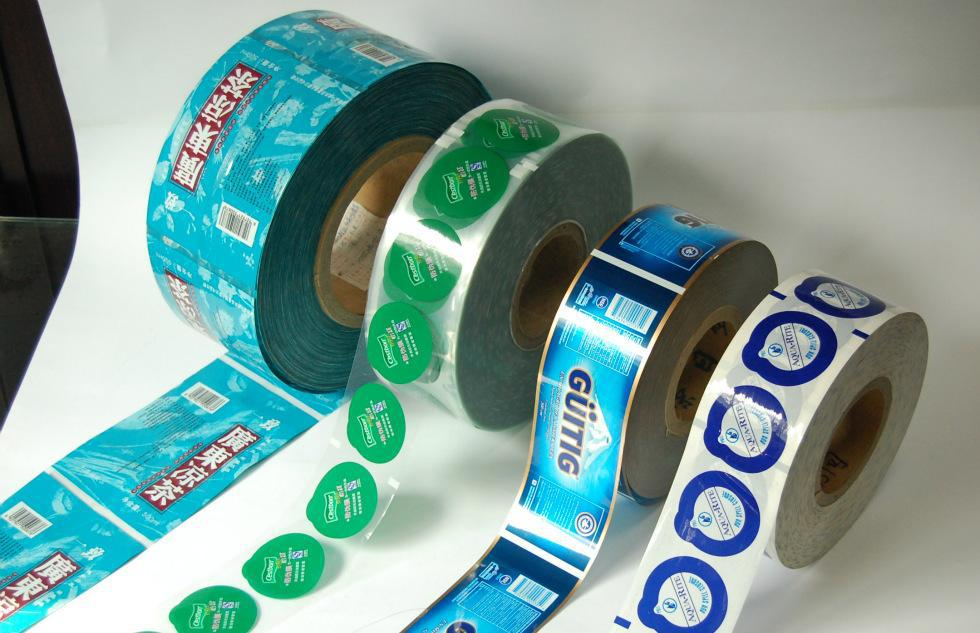packaging film use by auto packaging machine(China (Mainland))