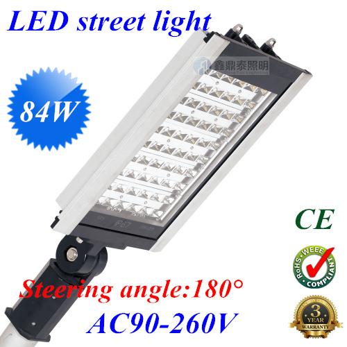 84W led street light led road light AC85V-265V IP65 84w led street lamp,Pole diameter 60mm Steering angle: 180 degree(China (Mainland))