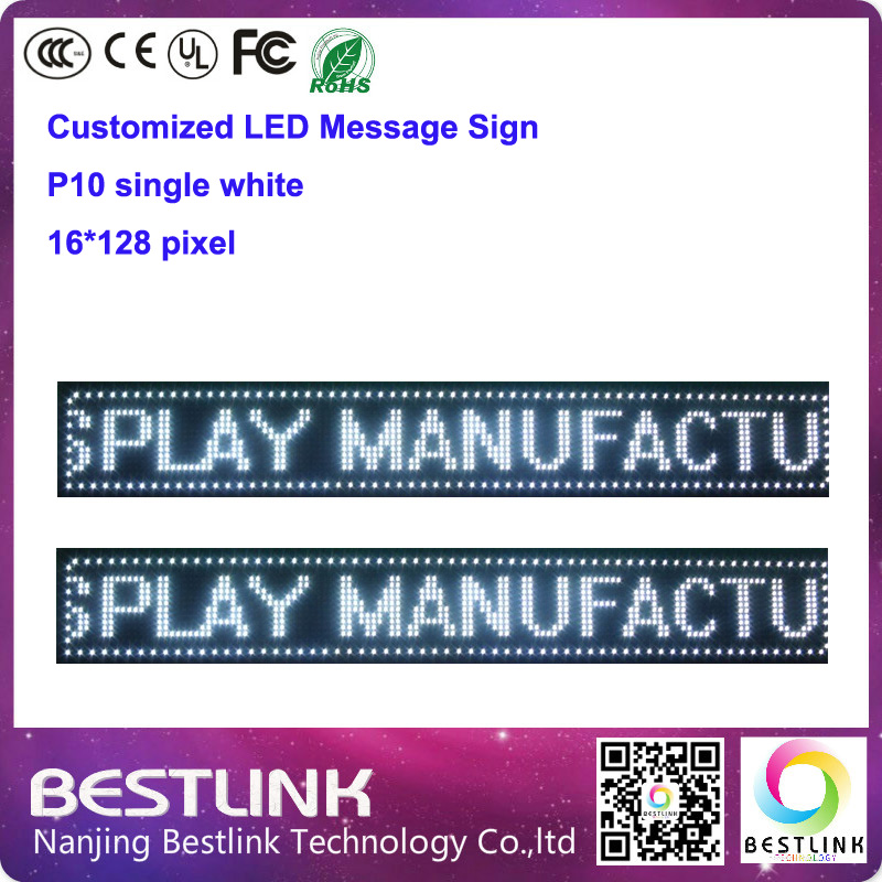 p10 led sign baord 160*1280mm programable led message sign single white outdoor running text advertising sign board led display(China (Mainland))