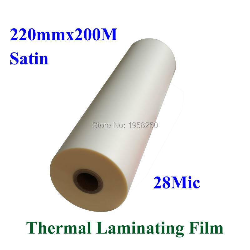 "1 PC 28Mic 220mmx200M 1Mil Satin 1"" Core Hot Laminating Films Bopp for Hot Roll Laminator(China (Mainland))"