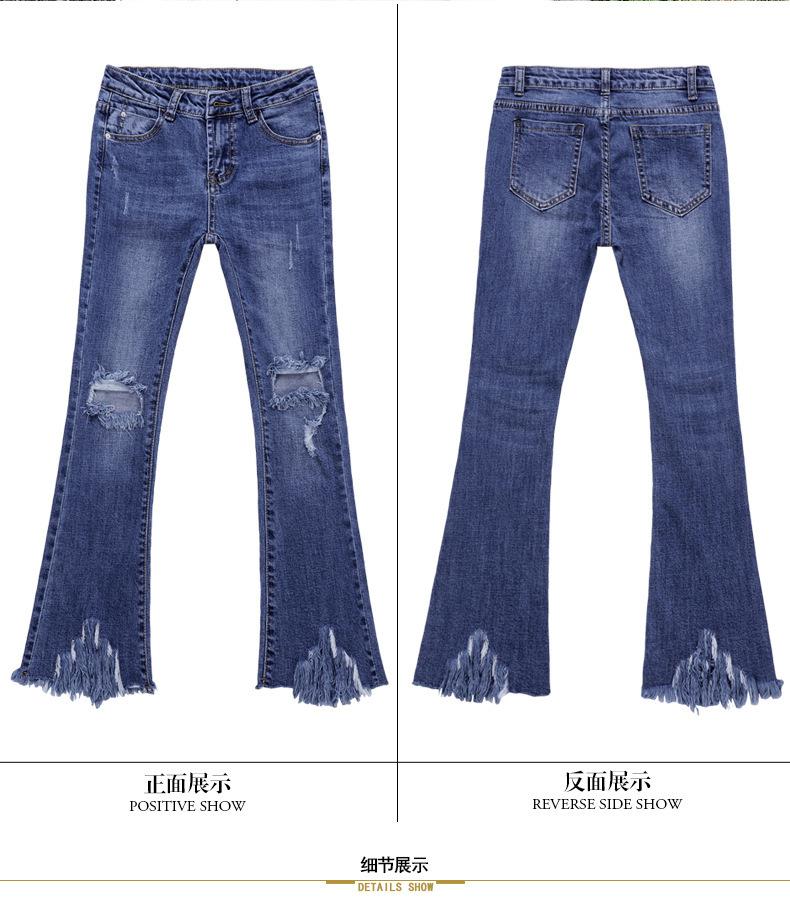 Скидки на Лето новая модель корейских женщин с талией свободное время вспыхнул брюки до колен отверстия сила пят брюки джинсы F5509