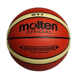 Size7 Soft PU Basketball, Molten GT7 Basketball, Official size and weight, free shipping with basketball bag, 1pcs/lot(China (Mainland))