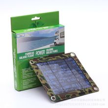 Military special for polysilicon solar panel charger folding easy ALICE essential environmental 3W(China (Mainland))