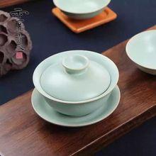 Do Promotion Tureen Ruyao Gaiwan Chinese Porcelain Tea Pot Tea Set Bone China Tea and Coffee