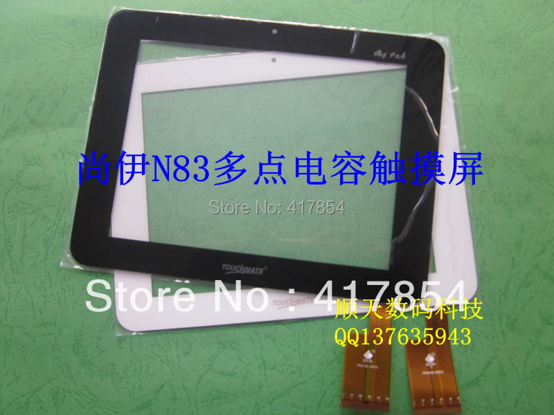 Free shipping 8inch 50pin capacitive touch screen for Sanei N83 , AMPE A85 ,KNC MD802 Tablet touch code TPC0156 VER3.0(China (Mainland))