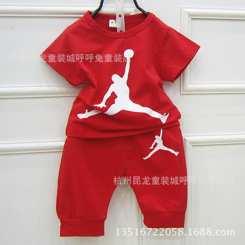 jordan boys clothing
