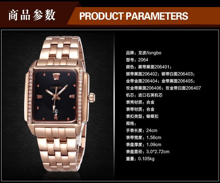 LONGBO Luxury Brand Авто Дата Водонепроницаемый Золотой Кристалл Часы Женщины Fashion Бизнес Платье Кварцевые Часы Леди Relogio Feminino