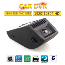 Novatek Car Black Box Car DVRs 2.4 inch Mini Car Camera Video Recorder 1920 x 1080P Full HD with 170 Angle G-sensor Night Vision