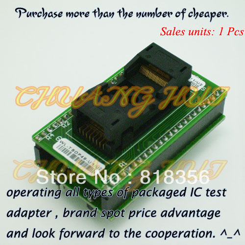 ic test