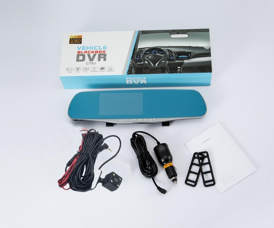 Купить Новый 4.3 дюймов Full HD 1080 P Двойной Объектив Автомобильный ВИДЕОРЕГИСТРАТОР Зеркала заднего вида с Камерой G-сенсор Ночного Vison Видеорегистратор Registor Тире Cam