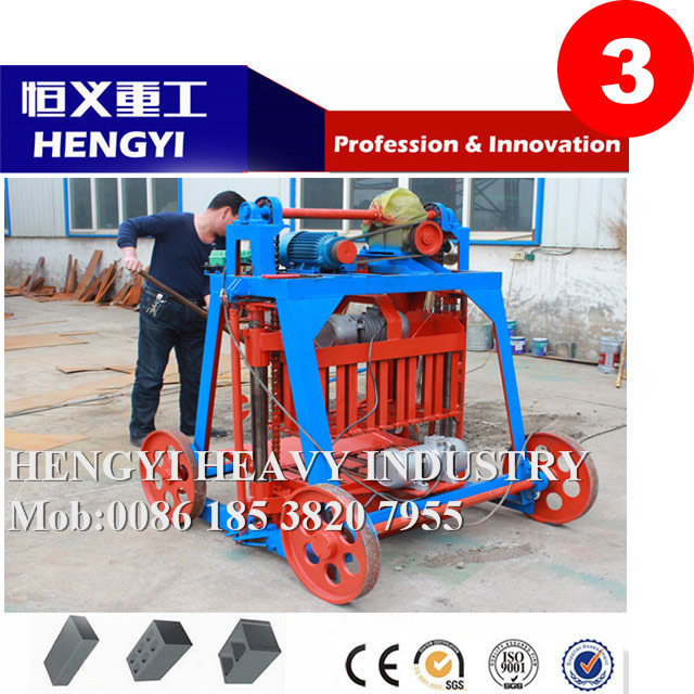 HYQT4-45 Mobile tetra brick aseptic filling machine(China (Mainland))