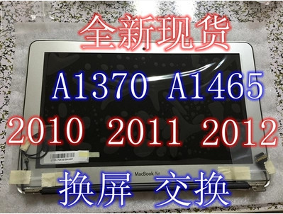 Brand new and original for apple macbook air A1370 A1465 2010-2013 Year LCD panel LED Screen only Glass free shipping(China (Mainland))