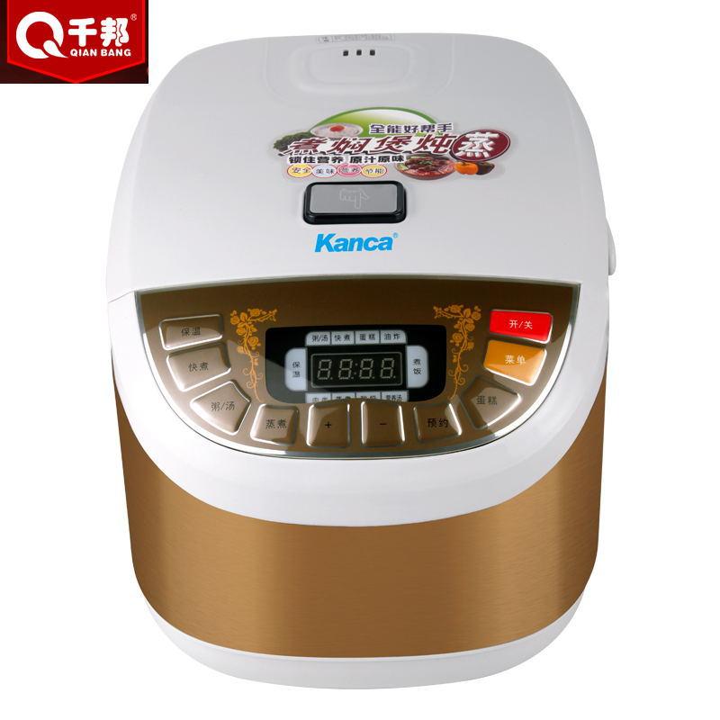 Fair hot multifunction display hemisphere electric pressure cooker, electric rice cooker, pressure cooker group.<br><br>Aliexpress