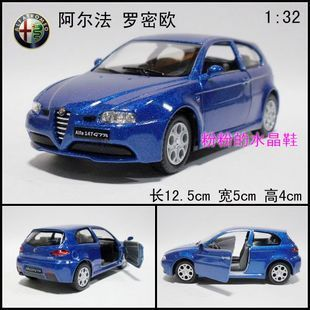 Soft world alfa romeo aifa 147 gta artificial car model toy WARRIOR