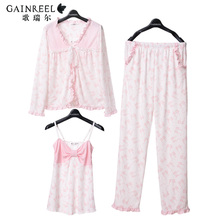 Song Riel autumn and winter 2015 fashion sweet sexy three piece pajamas women tracksuit printing Xuan