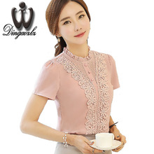 Buy Dingaozlz 2017 Summer lace blouse New Women Clothing lace embroidery Chiffon shirt Short sleeve Female Women Tops 3XL for $9.89 in AliExpress store