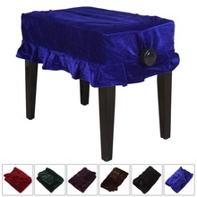 Pleuche Musical Piano Dust Guard Stool Cover Slipcover for Single Chair(China (Mainland))