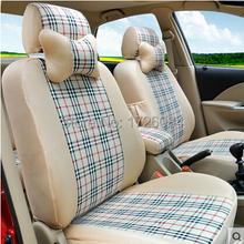 Universal Car Seat Covers Audi A6L R8 Q3 Q5 Q7 S4 Quattro A1 A2 A3 A4 A6 A8 black/gray/beige car accessories - Zhejiang Yiwu Auto Parts Co., Ltd. store