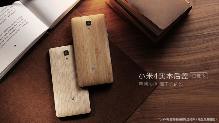 Official Original Wood Case for Xiaomi Mi4 Bamboo Back Battery Cover for Xiaomi Mi 4 Housing Replacement Parts + Free Sucker