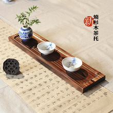 The new fir wood charcoal tray long saucer tea tray mat tea -sided design with zero personality