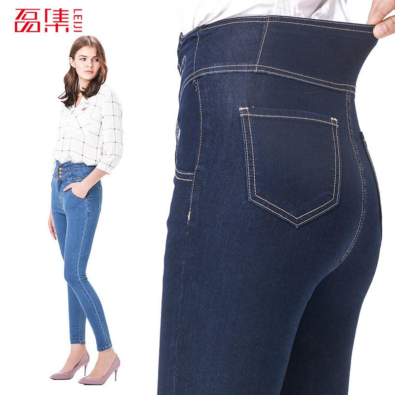 Online Get Cheap Plus Size Skinny Jeans Women -Aliexpress.com