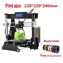 3D Printer with 2PCS Filaments,6month warranty for Precision Reprap Prusa I3 -X DIY Full Acrylic 3d Printer Kits Free LCD