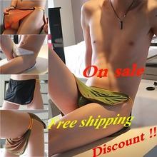 WJ Btrand Free Shipping Men's Underwear Seamless One-piece Sexy Home Furnishing Pants Slacks Built-in Butyl Thongs