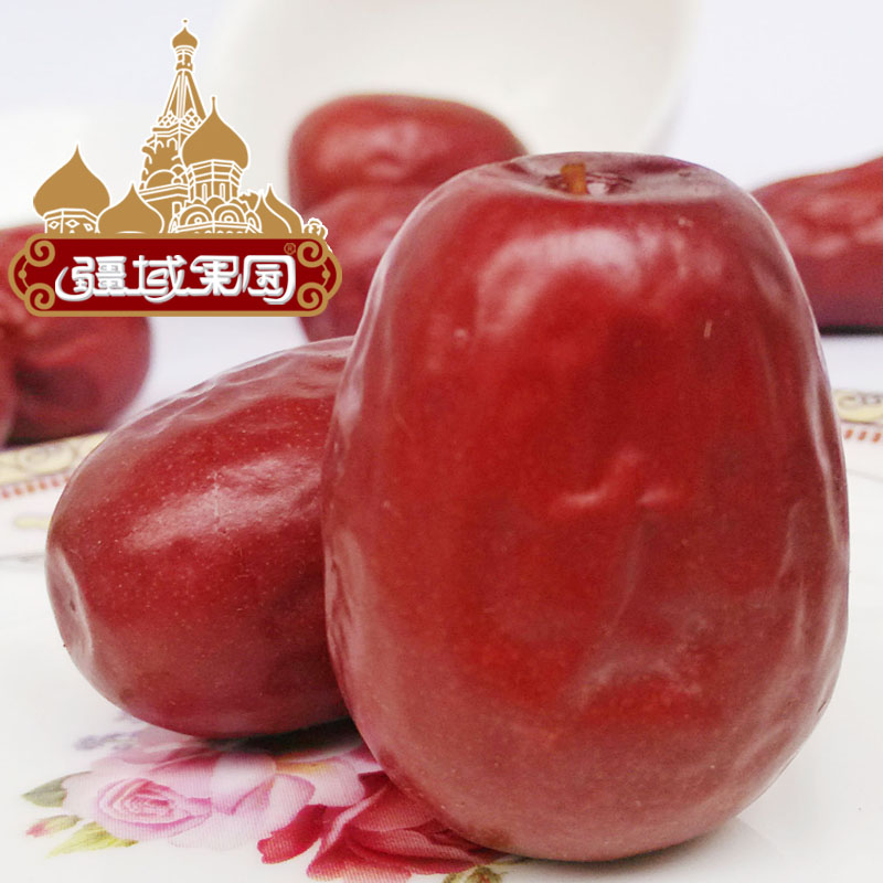 Sistance wongai first level dried fruit poppiesears products pentastar yu date 500g dried jujube