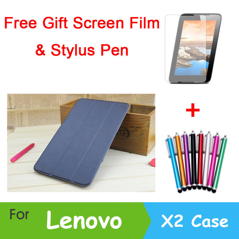Charming Tablet Back Case For Lenovo X2 Free Gifts Tempered Glass Film+Stylus Pen For Lenovo X2(China (Mainland))