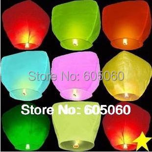 Chinese Kongming Lantern Flying Sky Lantern Wishing Lamp (10pcs/Pack/Assorted Color)