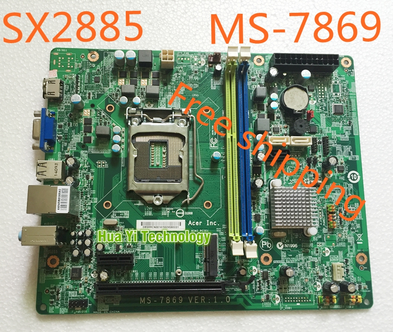 Compare Prices On Gateway Desktop Motherboard