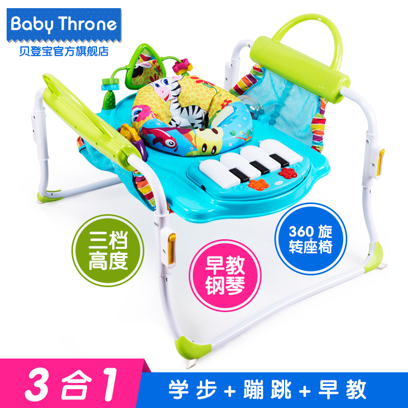 Child Baby Walkers Baby Walkers multifunctional rollover prevention musical Baby Walker walking education #z05<br>