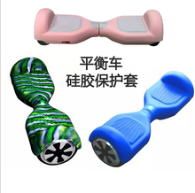 6.5inch self balancing electric scooter protective silicon case 2 wheels electric board silicon cover
