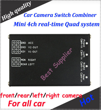 All round view car camera control box for 4 camera system(for front/rear/left/right camera control )