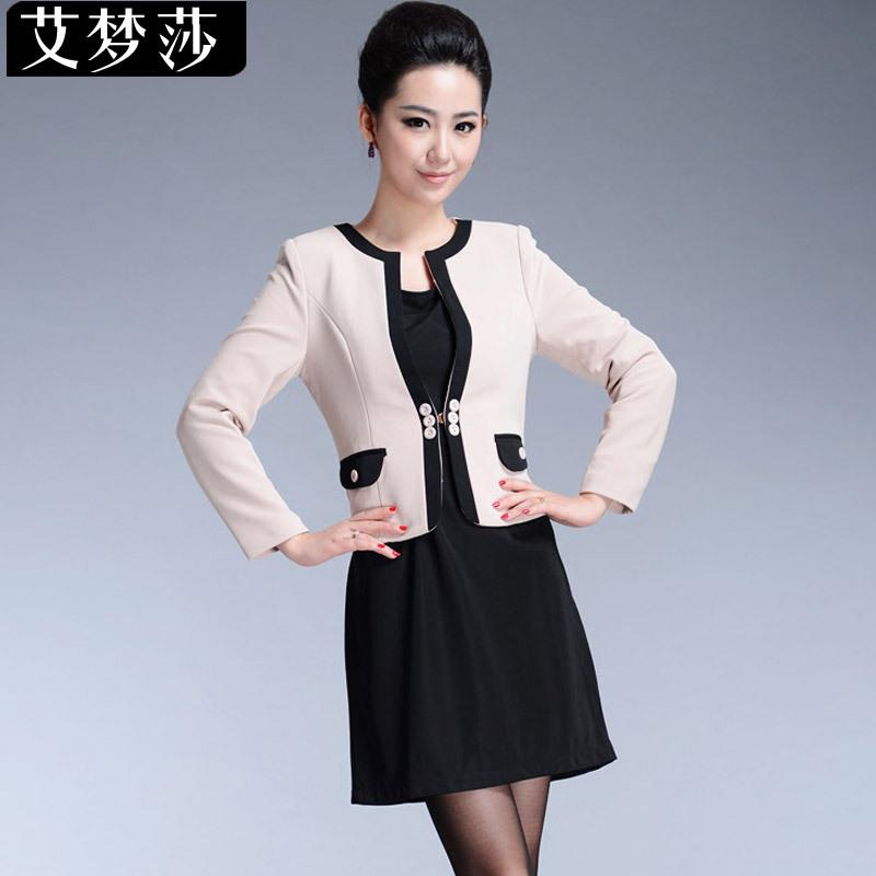 Офисная Одежда Для Девушек С Доставкой